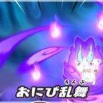 Скриншот Youkai Watch – Изображение 47