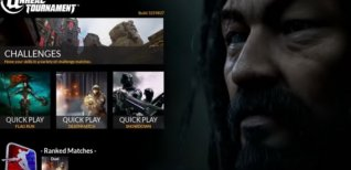 Unreal Tournament (2016). Январское обновление ранней версии