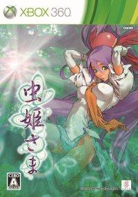 Обложка Mushihime-sama HD