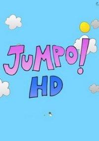 Обложка Jumpo!