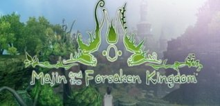 Majin and the Forsaken Kingdom. Видео #2