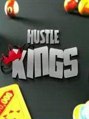 Обложка Hustle Kings