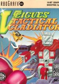 Обложка Veigues Tactical Gladiator