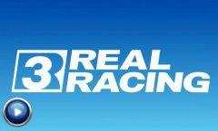 Real Racing 3. Дневники разработчиков рассказывают про мультиплеер