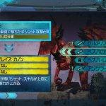 Скриншот Crimson Dragon – Изображение 17