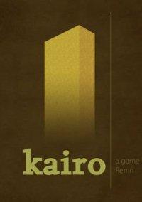 Обложка Kairo