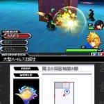 Скриншот Kingdom Hearts 358/2 Days – Изображение 13