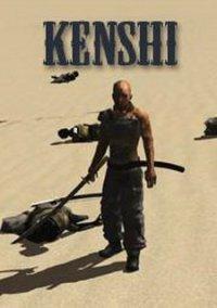 Обложка Kenshi