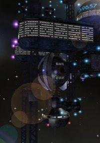 Обложка Космическая одиссея (2004/II)