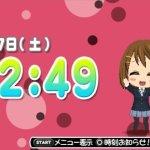 Скриншот K-ON! Houkago Live!! – Изображение 4