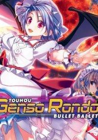 Обложка Touhou Genso Rondo: Bullet Ballet