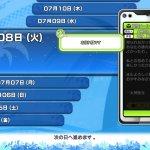 Скриншот Natsuiro High School: Seishun Hakusho – Изображение 10