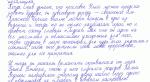 Сервис «Писец» мастерски превращает печатный текст врукописный - Изображение 2