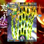 Скриншот DoDonPachi Resurrection – Изображение 1