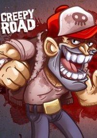 Обложка Creepy Road