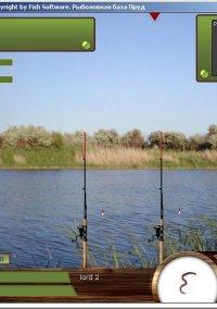 Обложка Русская рыбалка