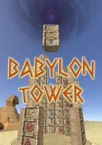 Обложка Babylon Tower