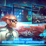 Скриншот Galaxy Legend