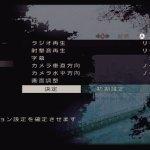 Скриншот Disaster: Day of Crisis – Изображение 59