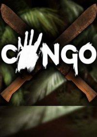 Обложка Congo