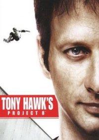 Tony Hawk's Project 8 – фото обложки игры