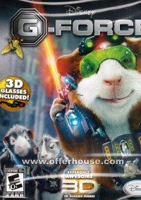 Обложка G-Force