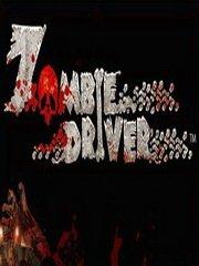Обложка Zombie Driver