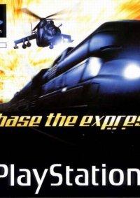 Обложка Chase the express