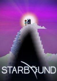 Обложка Starbound
