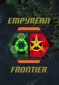Empyrean Frontier – фото обложки игры
