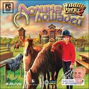 Обложка Wildlife Park 2: Horses