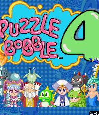 Обложка Puzzle Bobble 4