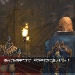 Скриншот Guilty Gear 2: Overture – Изображение 104