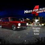 Скриншот Need for Russia 4: Moscow Nights – Изображение 13