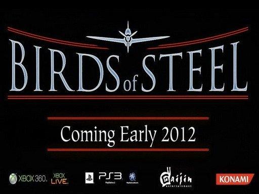 Birds of Steel. Дневники разработчиков