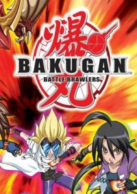 Обложка Bakugan: Battle Brawlers