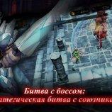 Скриншот Dark Avenger