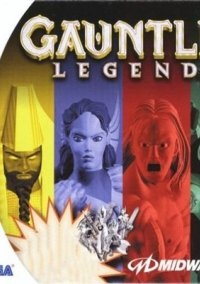 Обложка Gauntlet Legends