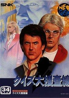 Quiz Daisōsa Sen: The Last Count Down