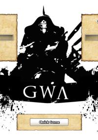 Обложка Gladiawar