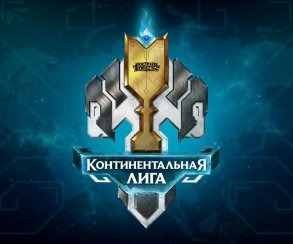 League of Legends: в СНГ появится собственный чемпионат-аналог LCS