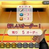 Скриншот Kurohyo Ryu ga Gotoku Shinsho