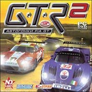 Обложка GTR 2: FIA GT Racing Game