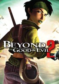 Обложка Beyond Good & Evil 2