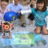 Скриншот EyePet Move Edition