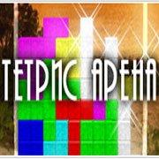 Обложка Tetris Arena