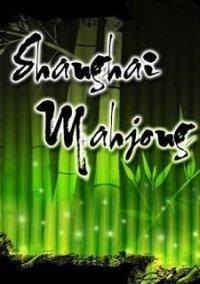 Обложка ShanghaiMahjong