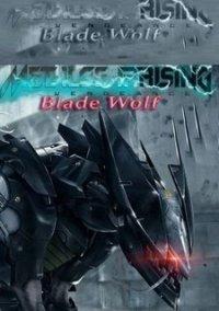 Обложка Metal Gear Rising: Revengeance - Blade Wolf