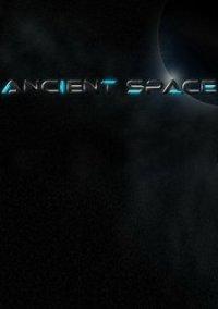 Обложка Ancient Space