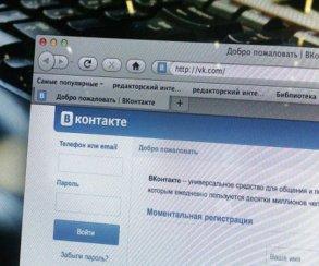 «ВКонтакте» будет выпускать собственный видеоконтент